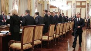 Картинки по запросу правительство россии