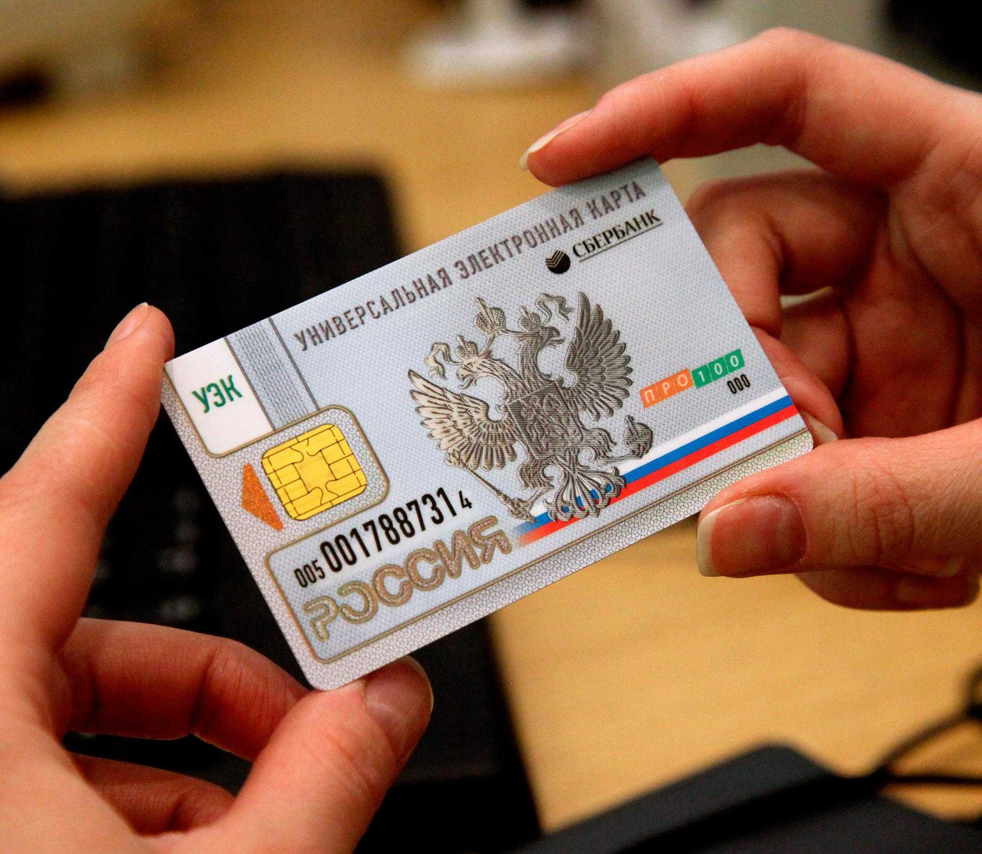 влияние можно ли оформить карту сбербанка на военный билет них
