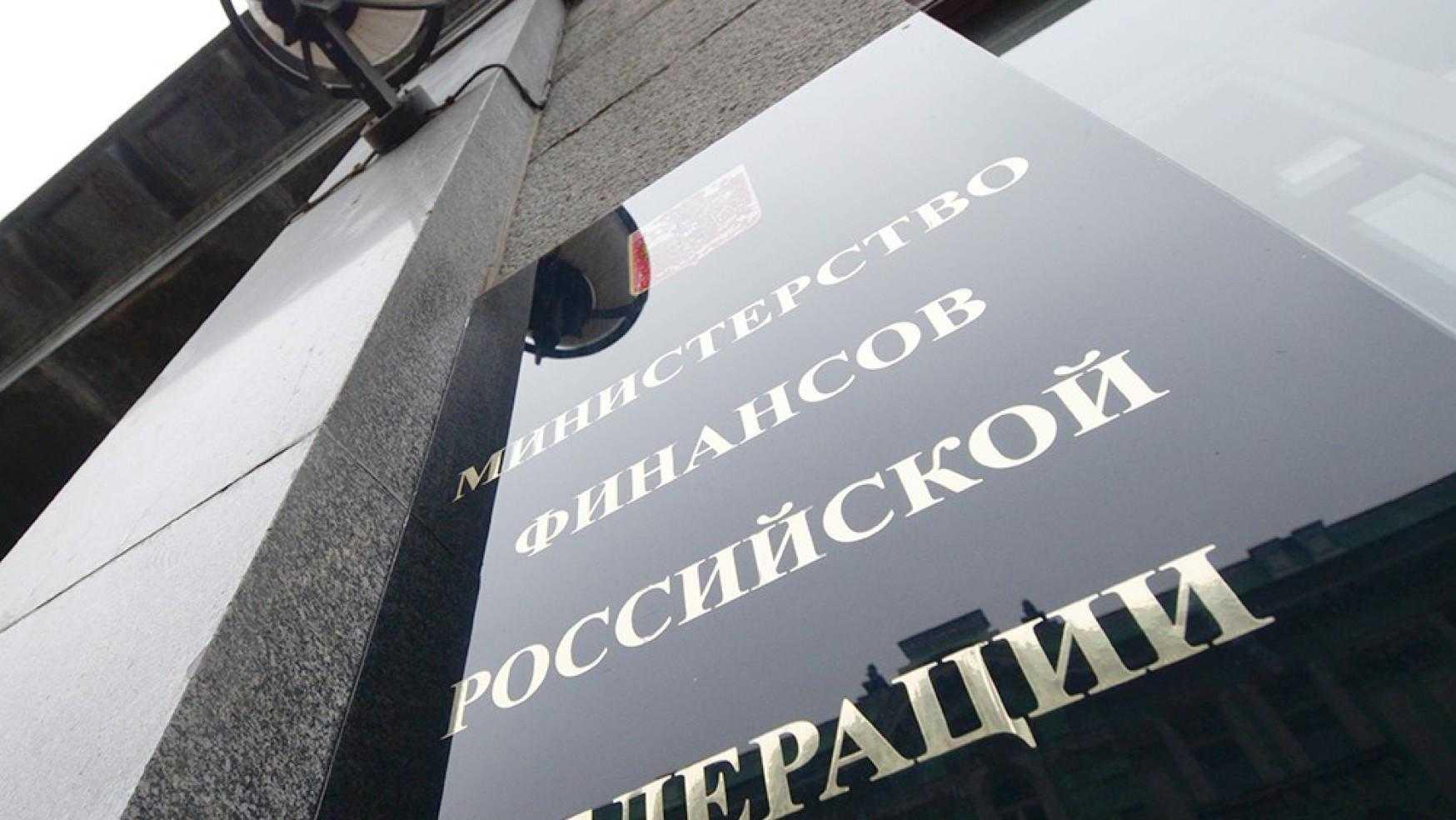 Минфин: нельзя снижать налог по УСН на часть страховых взносов, в размере 1% от оборота свыше 300 тыс. рублей