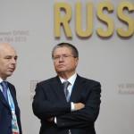 6 факторов, ухудшающих экономическую ситуацию в России