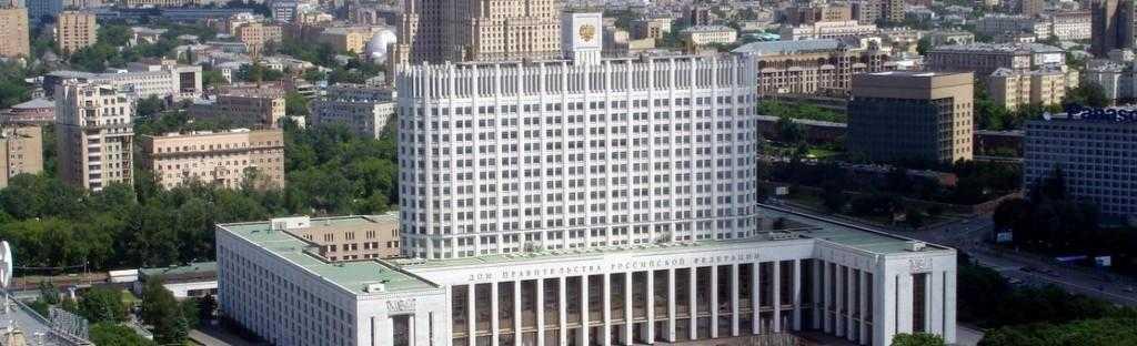Правительство РФ подготовило проект развития малого и среднего бизнеса к 2030 году