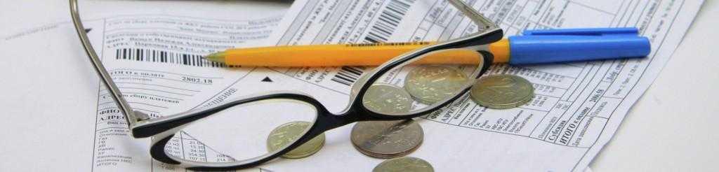 Компенсация за использование имущества сотрудников: как применить для оптимизации налогов