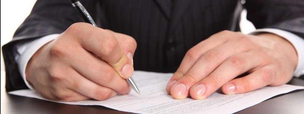 Что предоставлять налоговикам в ответ на их запросы?
