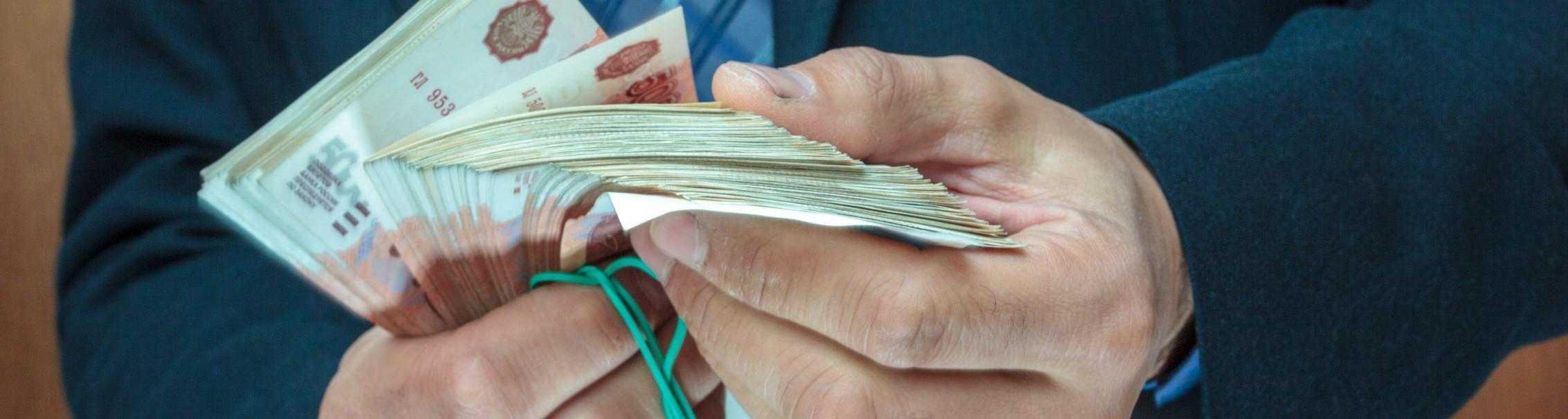 Депутаты предложили убрать обнальные конторы из системы госзакупок