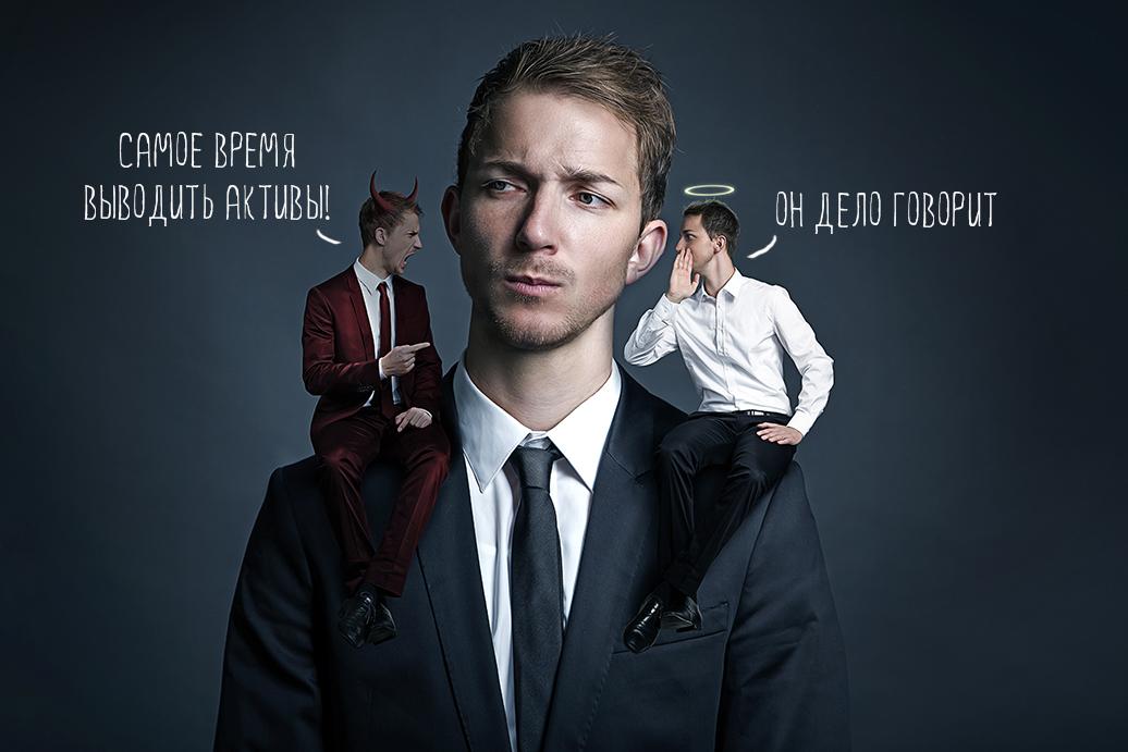 Фото: бизнес-журнал «ЖАЖДА»