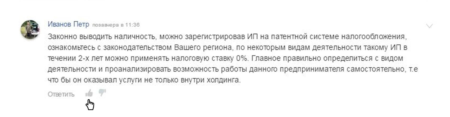 Прямая линия с Владимиром Туровым: ответы на ваши вопросы