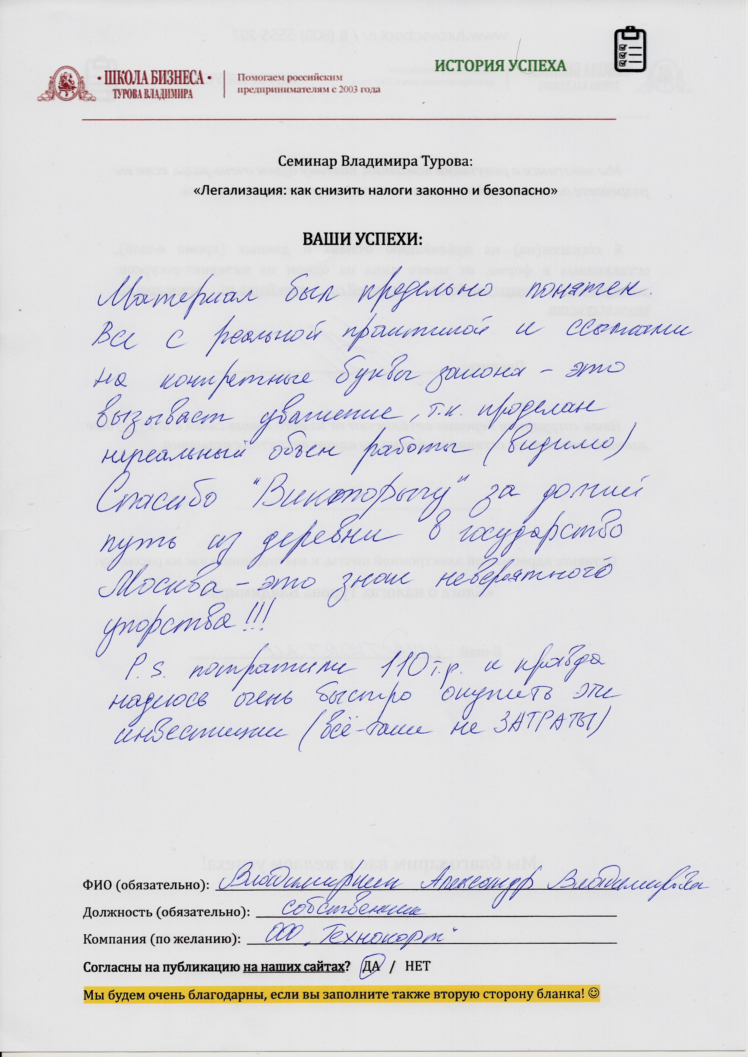 «Обрушение» банков в Татарстане: как спасти активы?