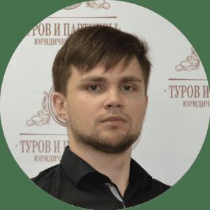 Максим Заглядкин